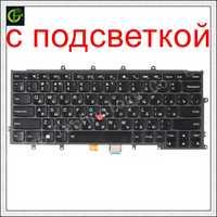 Ruso Teclado retroiluminado para Lenovo IBM Thinkpad X230S X240 X240S X250 X260 0C44711 X240I X260S X250S X270 01EP008 01EP084.