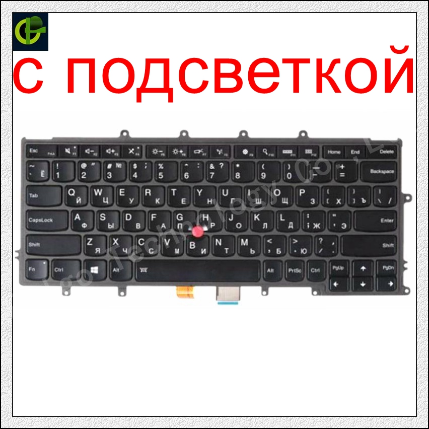 Russian backlit keyboard FOR Lenovo IBM Thinkpad X230S X240 X240S X250 X260 0C44711 X240I X260S X250S X270 01EP008 01EP084 RU-in Replacement Keyboards from Computer & Office on