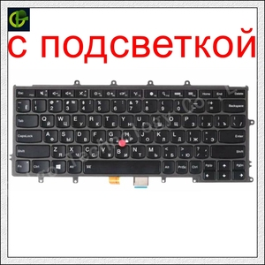 Image 1 - Russian backlit keyboard FOR Lenovo IBM Thinkpad X230S X240 X240S X250 X260 0C44711 X240I X260S X250S X270 01EP008 01EP084 RU