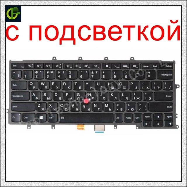 Russian backlit keyboard FOR Lenovo IBM Thinkpad X230S X240 X240S X250 X260 0C44711 X240I X260S X250S X270 01EP008 01EP084 RU