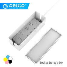 ORICO Socket Storage Box Power Protector Box Power Strip Box for Adapter Wire/Charger Line/USB Network HUB Cable Management Box(China)