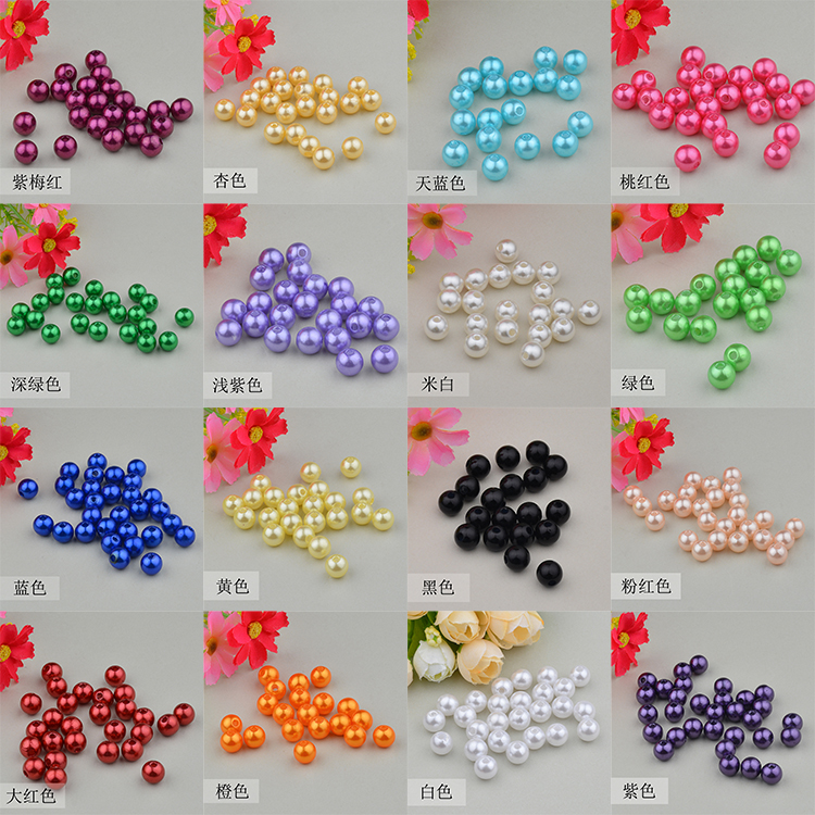 10 мм 100 шт./лот смешанный цвет ABS акрил имитация жемчуга Spacer мяч круглые пластмассовые бусины для ювелирных изделий DIY Бесплатная доставка