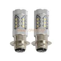 2PCS 80W Super White LED Headlights Bulbs Upgrade For Yamaha ATVS YFM350 400 450 660 700