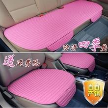 Cojín del asiento de coche de lino antideslizantes 3-piezas de este conjunto photicdecomposition azul púrpura polvo marrón tapicería auto almohadilla caliente universal