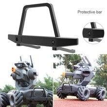 CNC алюминиевый сплав передний бампер Crashproof бар совместимый для DJI RoboMaster S1 YJS Прямая поставка