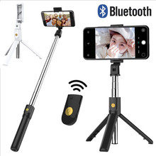 PYMH Bluetooth Selfie Stick Tripod Remote Extendable Monopod for iPhone Samsung Photo