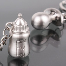 Free Shipping 12pair Baby's Bottle and Nipple Keychain Wedding Favors party accessories wedding favors baby shower souvenir