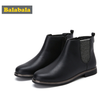 Balabala Girls PU Leather Fleece-Lined Ankle Boots for Teenage Girl with Glitter Detail Zip Closure at Side Pull Tab at Heel