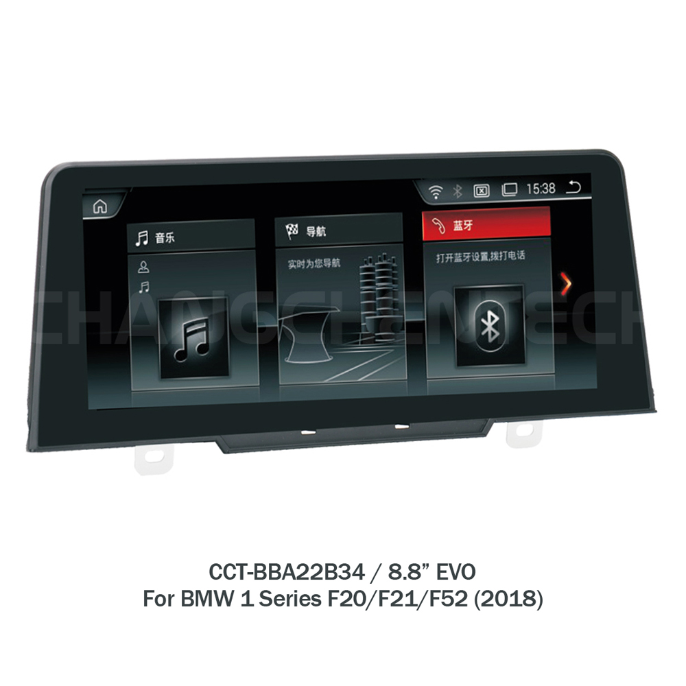 8 8 Android touch screen car GPS font b multimedia b font radio stereo for BMW