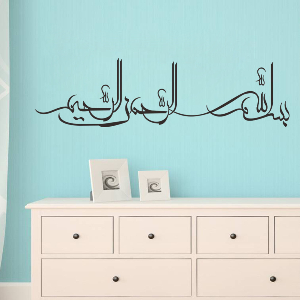 popular wall murals vinyl buy cheap wall murals vinyl lots from islam wall art stickers muslim vinyl wall mural allah bless quran arabic quotes wall decals for