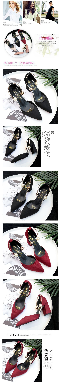 IF FEEL Girls Sandals Excessive Heels Summer time Girls Footwear Gladiator Sandals Block Heels Pearl Strap Girls Pumps Chunky Heels Footwear 8cm HTB1MwxpqCtYBeNjSspkq6zU8VXa4
