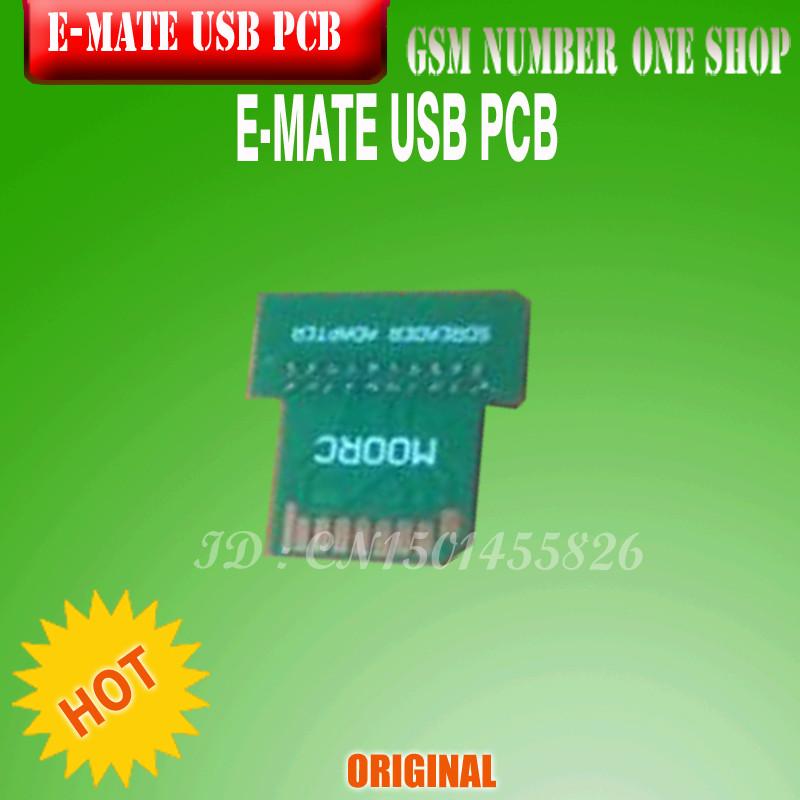 e-mate PCB-unmber one