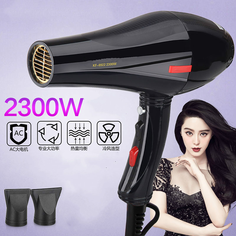 Hair Dryers salon specializes in Dryers, high-power thermostat hot and cold wind barbershops, household NEW цена и фото