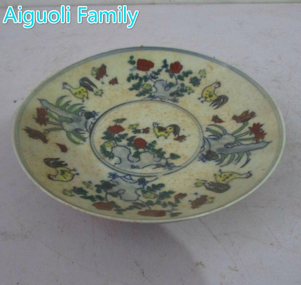 Collection chinese ming dynastychenghua year ceramic platewith collection chinese ming dynastychenghua year ceramic platewith a mark on the bottomantique ceramic platespainting chicken in bowls plates from home reviewsmspy