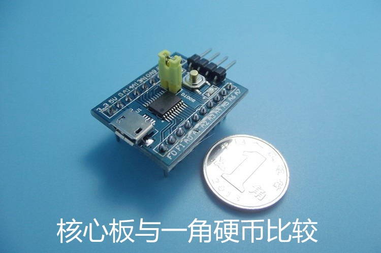 STM32F030F4P6 minimum system board core board learning board ARM STM32 stm32f103c8t6 core board learning board assessment board entry artifact stm32