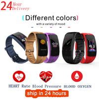 MiGueR QS100 fitness tracker IP67 waterproof heart rate information reminder connection android IOS watch fitness bracelet
