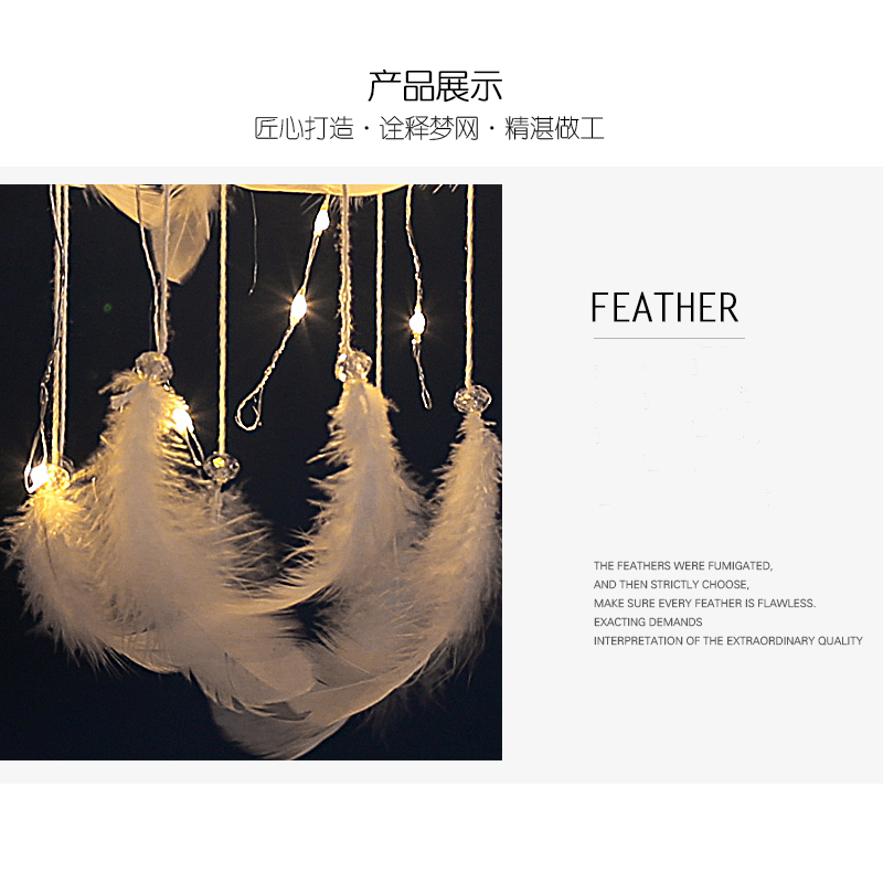 2019New Auto Car Pendant Feather Bohemian Style Dream Catcher Car Mirror Ornament Key Chain Keyring Pendant For Car Hanging in Ornaments from Automobiles Motorcycles