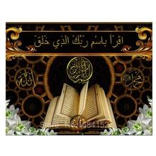 5D Cristallo di Diamante Della Pittura Islam Allah Corano Pittura A Punto Croce Artigianato Cucito FAI DA TE Diamante Mosaico Ricamo A239