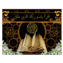 5D elmas boyama kristal İslam Allah en kuran boyama çapraz dikiş el sanatları oya DIY elmas mozaik nakış A239