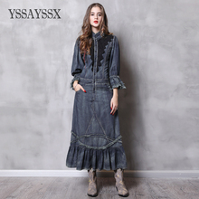 YSSAYSSX Vintage Lace Stitching Long Sleeve Dress Standing Collar Ruffled Lace High Waist Dress Bell Sleeve Calf Denim Dress tiered bell sleeve fitted lace dress
