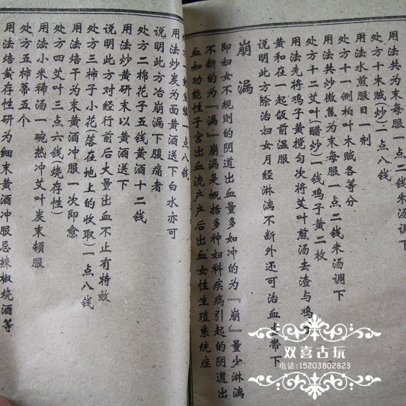 12 PCS Әйгілі ежелгі қытай классикасы - Үйдің декоры - фото 3