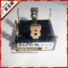 Free shipping new original MDS35E-16 MDS25E-16( Default shipping MDS35D-16 )40 Link card rectifier bridge