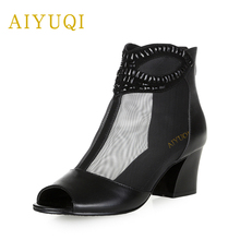 AIYUQI 2019 new genuine leather women sandal, Summer mesh boots big size 41 42 43 Rhinestone shoes female, ladies ankle