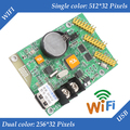 HD-W60 USB+ Built-in Wifi Single and dual color LED display module control card