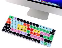 Чехол xskn для клавиатуры avid media player apple imac magic