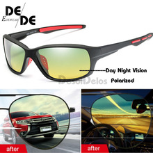 Day & Night Vision Driving Polarized Sunglasses mens Glasses Anti-glare glasses Eyewear