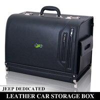 Посвященный Jeep коробка для хранения руководства командир Бесплатная свет Wrangler Grand Cherokee сто автомобиль кожаный ящик для хранения багажник