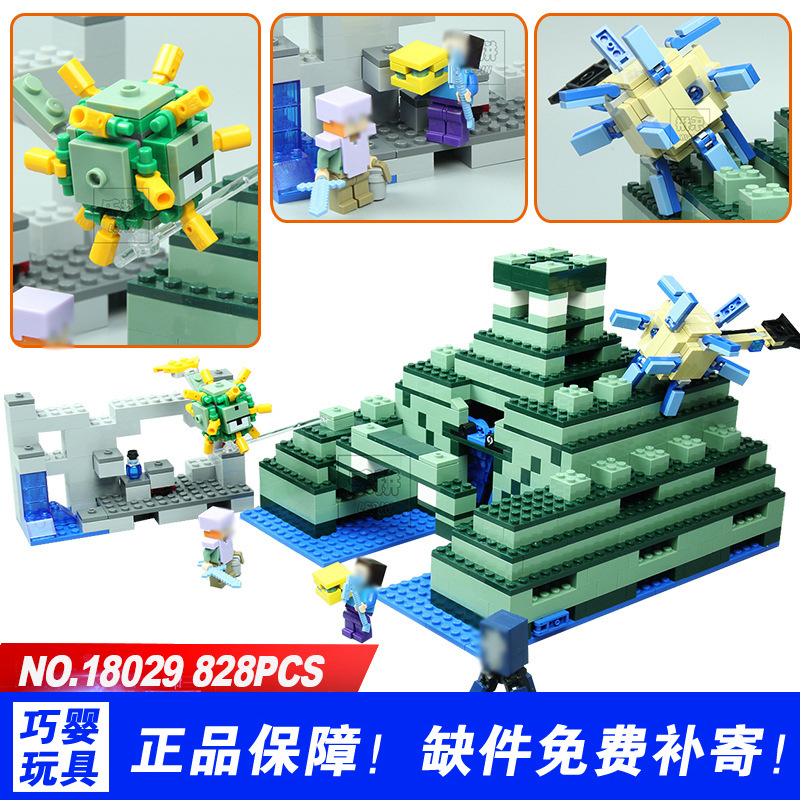 NEW 18029 my world series The Ocean Monument model Building Blocks set compatible 21136 Classic Architecture toy for children new lp2k series contactor lp2k06015 lp2k06015md lp2 k06015md 220v dc