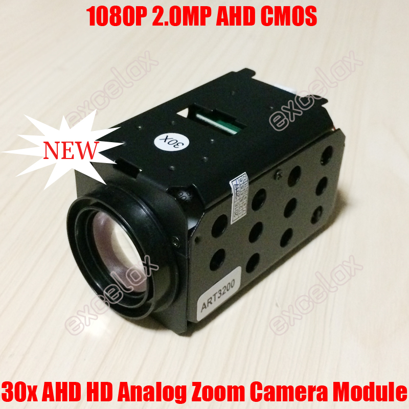 1080p 2mp Ahd 30x Optical Sony Imx322 Cmos Zoom Camera