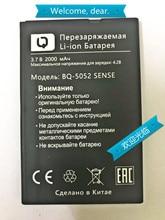 100% original 3.7V 2000mAh For BQ BQ-5052 SENSE Battery