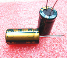 12pcs/lot high frequency low impedance 100V 680UF 16*30 20% RADIAL aluminum electrolytic capacitor 680000nf
