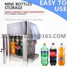 Автомат для газировки Коммерческая Машина для газированных напитков полностью автоматическая гамбургерская небольшая холодная машина для питья сока делитель