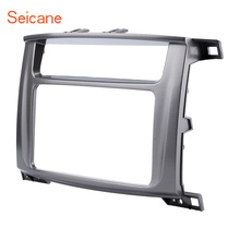 Seicane 200*101mm frame 2Din Car DVD Stereo Panel Radio Fascia for 2003-2008 Toyota LAND CRUISER 100 and 1998-2007 Lexus LX-470