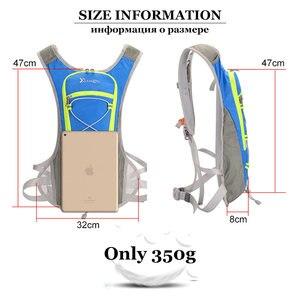 Image 2 - 8L naylon yelek çalışan sırt çantası spor hidrasyon bisiklet maraton koşu erkek kadın çantası su geçirmez Run spor aksesuarları
