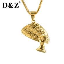 D& Z золотой цвет древний Египетский кулон в виде королевы Ожерелье для мужчин женщин Нефертити Портрет Мода Bijoux подарок