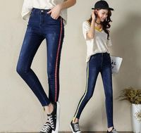 2017 Autumn New Side Vertical Striped Different Color Red Yellow Jeans Female Letter Stickers Stretch Thin