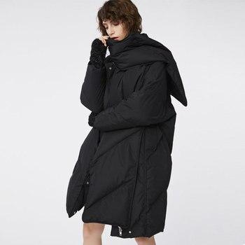 оптовая продажа полиэфирной ткани | Оптовая продажа, антисезонная акция с теплым шарфом, теплые пуховики, женские толстые белые пуховики на утином пуху для холодной погоды Wq2262