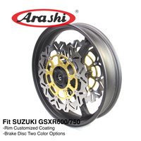 Arashi GSXR600 GSXR750 2006 2007 Front Wheel Rim For SUZUKI GSX R GSXR GSX R 600 750 2006 2007 Front Rims Brake Discs Rotors