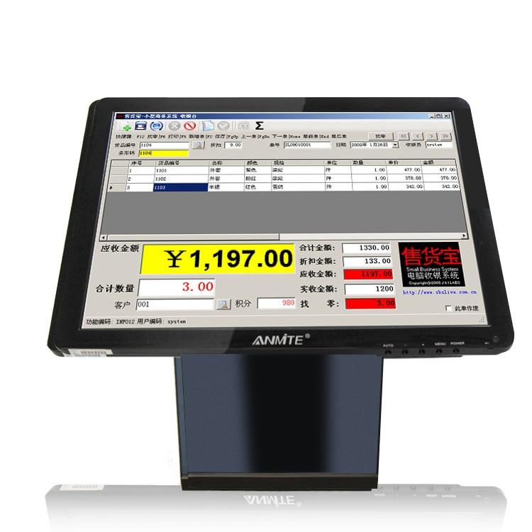 Anmite 15 Lcd Ecran tactil Led Monitor Pc Ecran tactil cu ecran - Perifericele computerului