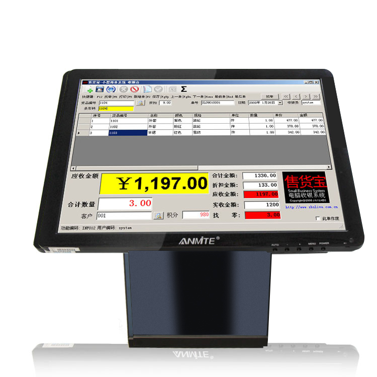 Anmite 15 Lcd Touch Screen Led Monitor Pc Resistive Touch Screen LED Monitor Touch for Pos Terminal monitors