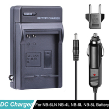 NB-6LN NB-4L NB-6L NB-8L Battery Charger + EU Plug Car  for Canon NB 4L 6L 8L IXUS 100 110 30 IS IXY Digital 10 SD300