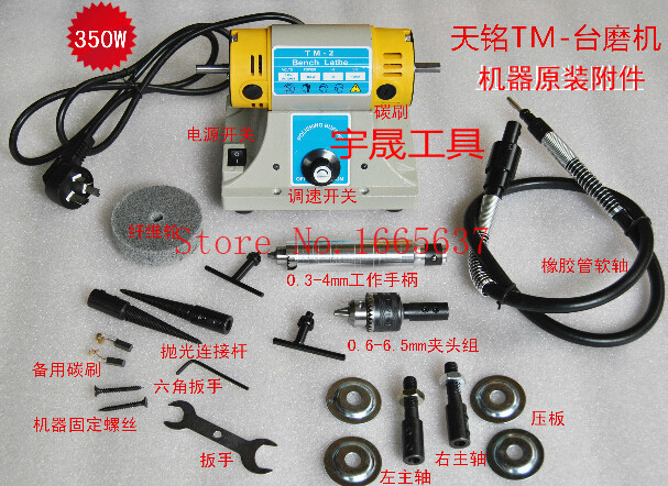 Fredom Polishing Motor Mini Bench Grinder, Bench Surface Grinder, Multi Purpose Buffing/polishing Grinder