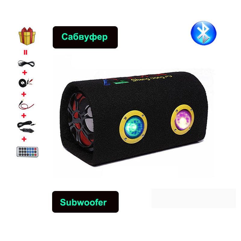 12V 24V 110V 220V 5Inch Speaker Box Car Audio Active Subwoofer Bluetooth HiFi KTV Home Computer Motorcycle Bass Speakers image