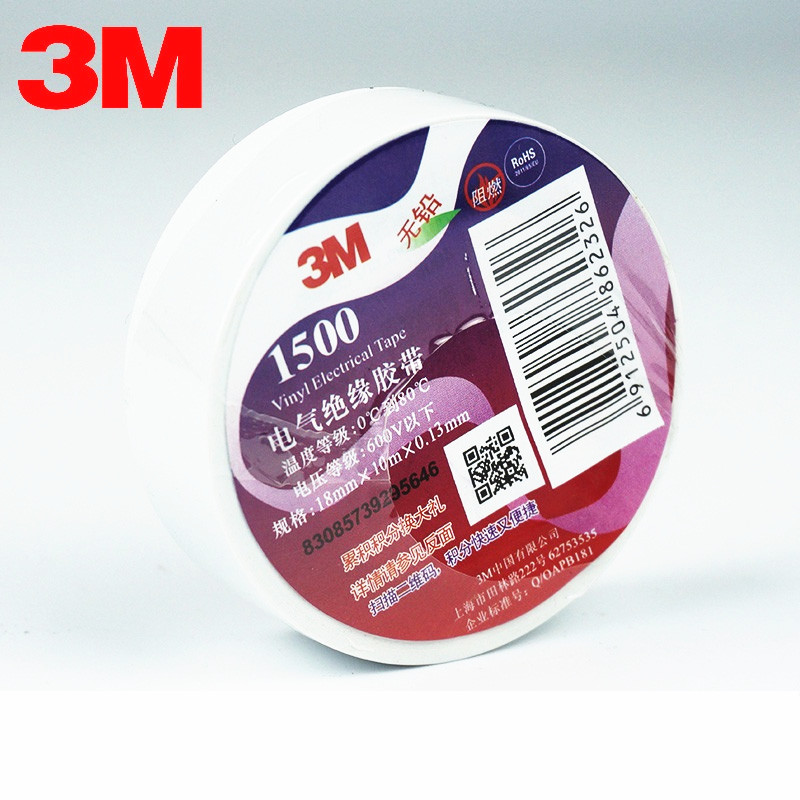 1Pcs  3M 1500 Vinyl Electrical Tape Insulation Adhesive Tape Black