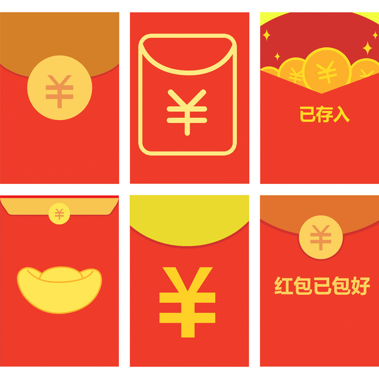 same as wechat design chinese new year birthday wedding