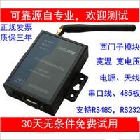 GSM module, GPRS DTU, short message module, TC35i, computer room monitoring, PLC, configuration